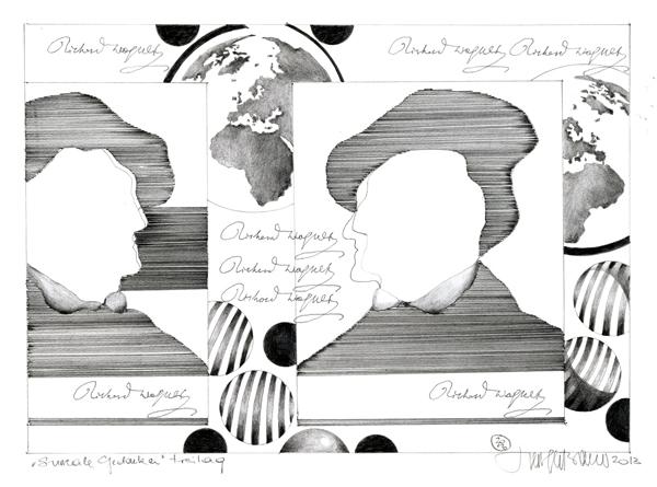"""Herbert Bauer, FREITAG, Orig. Graphitstiftzeichnung, 30x21 cm, 2013, aus der Serie """"REALES & SURREALES"""""""