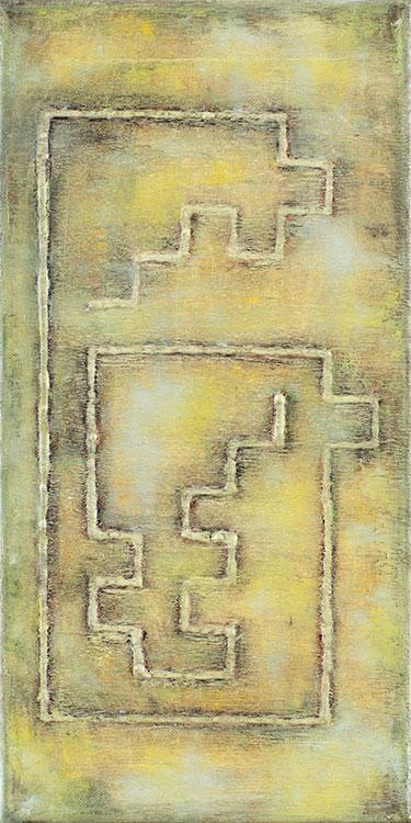 Daisy Gold, BINÄRLABYRINTH SONNE, 15 x 30 cm, Öl auf Leinwand, 2019